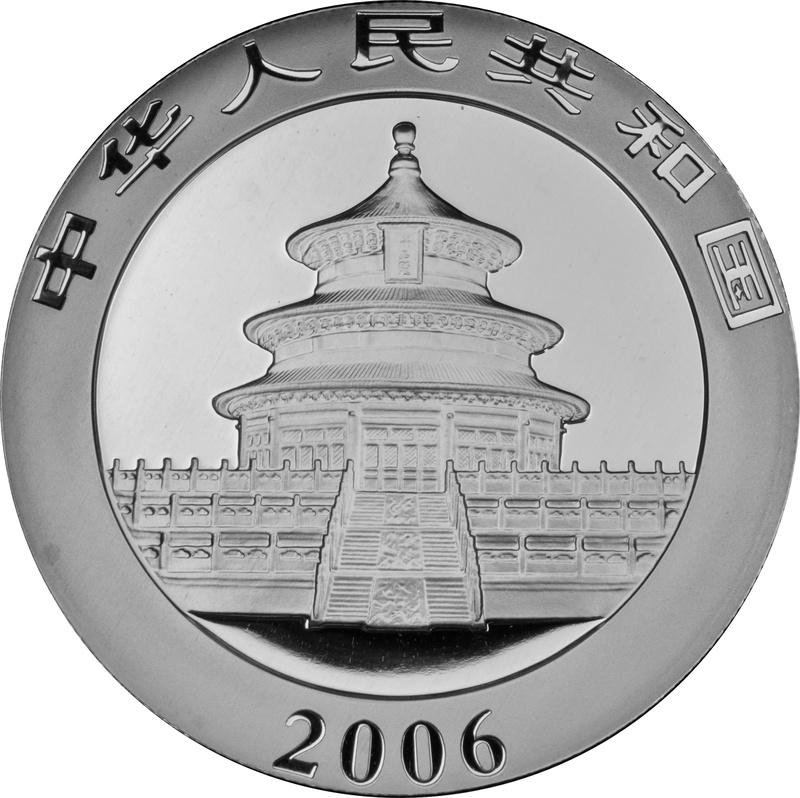 2006 1oz Silver Chinese Panda