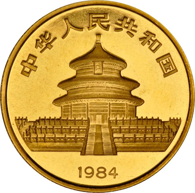 1984 1/4 oz Gold Chinese Panda Coin