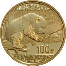 2016 8 gram Gold Chinese Panda Coin-100 Yuan