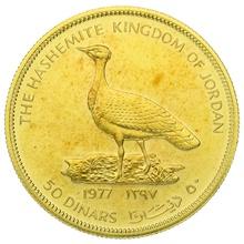 1977 Jordanian 50 Dinars Gold Coin
