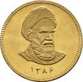 1 Iranian Bahar Azadi