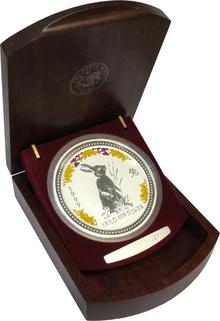 1999 1kg kilo Silver Rabbit Coin with Diamond Eye Boxed