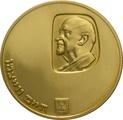1962 50 Lirot Gold Coin Chaim Weizmann