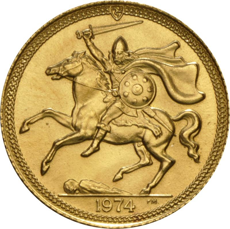1974 Gold Half Sovereign Elizabeth II Decimal Head Isle of Man