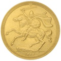 1977 Gold Half Sovereign Elizabeth II Decimal Head Isle of Man