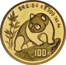 1990 1oz Gold Chinese Panda Coin