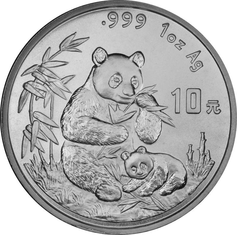 1996 1oz Silver Chinese Panda