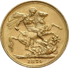 1875 Gold Sovereign - Victoria Young Head - S