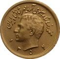 1 Pahlavi Mohammed Reza Shah 1945 - 1979
