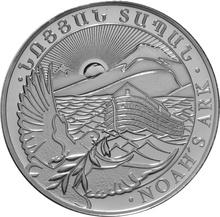 2018 Armenian Noah's Ark, 1oz Silver Coin