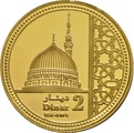 United Arab Emirates Coins