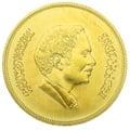 Jordanian Coins