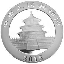 2015 1oz Silver Chinese Panda