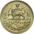 2.5 Pahlavi Mohammed Reza Shah 1945 - 1979