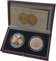 1997 + 2007 - Gold Five Pound Proof Coin set, Diamond and Golden Wedding Anniversary Boxed