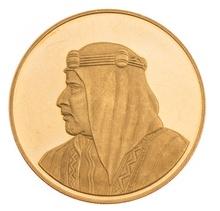 Bahrain 100 Dinars Gold Coin