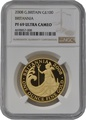 2008 One Ounce Proof Britannia Gold Coin NGC PF69