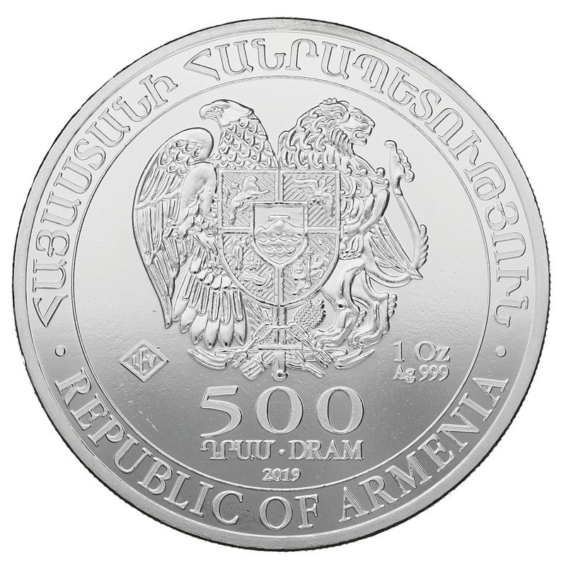 2019 Armenian Noah's Ark, 1oz Silver Coin