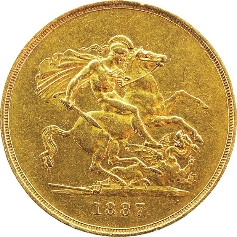1887 Jubilee Head £5 Gold coin Very Fine