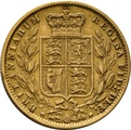 1858 Gold Sovereign - Victoria Young Head Shield Back - London