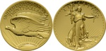 2009 Ultra High Relief Double Eagle Gold- coin only