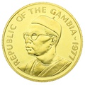 Gambian Coins