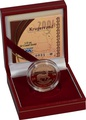 2004 1/2oz Gold Proof Krugerrand - Boxed