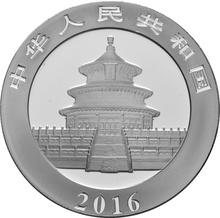 2016 30g Silver Chinese Panda