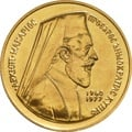 Cyprus 1977 Archbishop Makarios £50 Gold coin