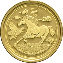 2014 Perth Mint Quarter Ounce Year of the Horse Gold Coin