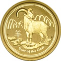 2015 Quarter Ounce Year of the Goat Gold Coin