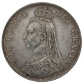 1887 Queen Victoria Silver Milled Florin Dies 1+A - About Uncirculated