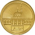 UAE 1 Dinar Gold Coin