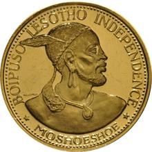 1966 Lesotho 4 Maloti - Independence