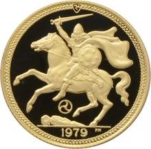 1979 Gold Sovereign - Elizabeth II Decimal Portrait - Isle of Man Proof