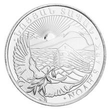 2019 Armenian Noah's Ark, 1/4oz Silver Coin