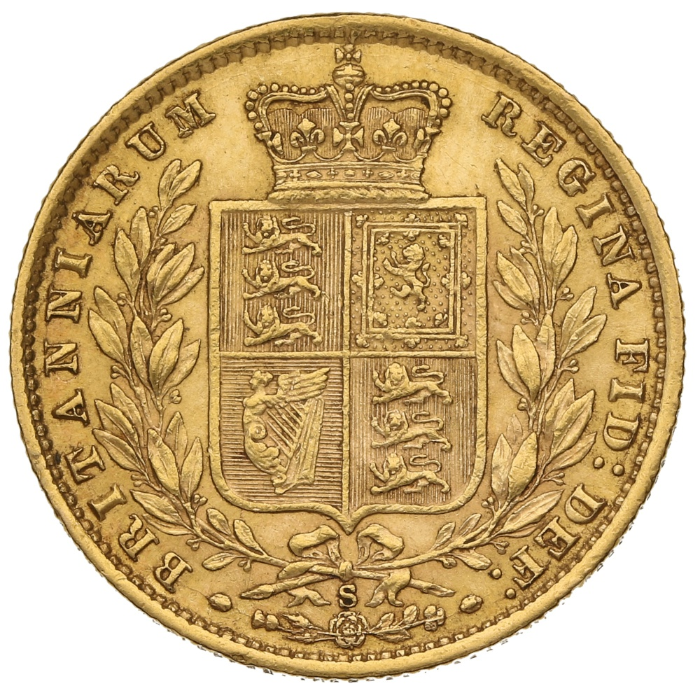 1877 Gold Sovereign - Victoria Young Head - Shield Back- S