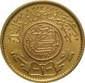 Saudi Arabian Coins