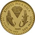 1980 Lesotho 1oz 500 Maloti -110th Anniversary Moshoeshoe I