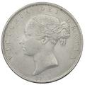 1884 Queen Victoria Silver Halfcrown