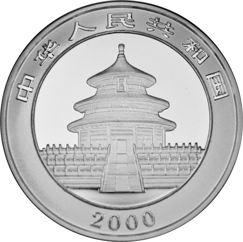 2000 1oz Silver Chinese Panda