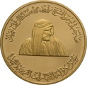 UAE 500 Dirhams 1998 Humanitarian personality of the year