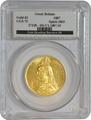 1887 Victoria Jubilee Head £2 Gold coin CGS75 UNC MS 62-63