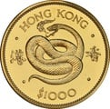 $1000 Hong Kong 1977 Year of the Snake