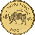$1000 Hong Kong 1985 Year of the Ox