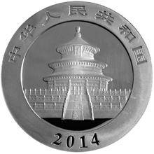 2014 1oz Silver Chinese Panda