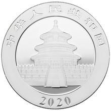 2020 30g Silver Chinese Panda Gift Boxed