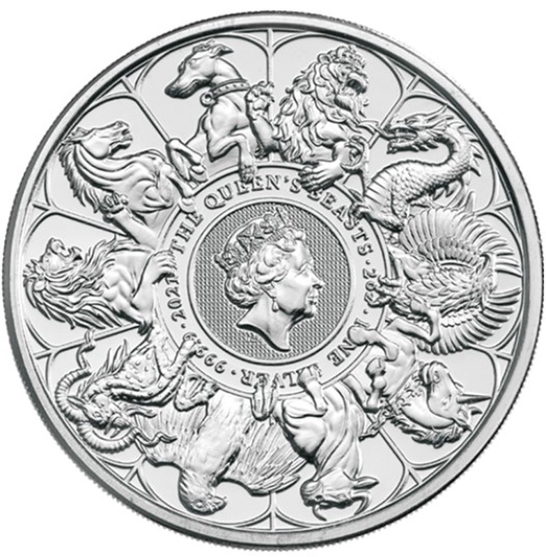 2021 Queen's Beast Completer 2oz Silver Coin