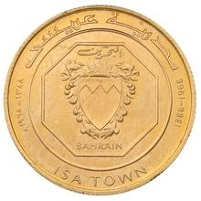 Bahrain 10 Dinars ISA Town Gold Coin