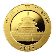 2015 1/20 oz Gold Chinese Panda Coin